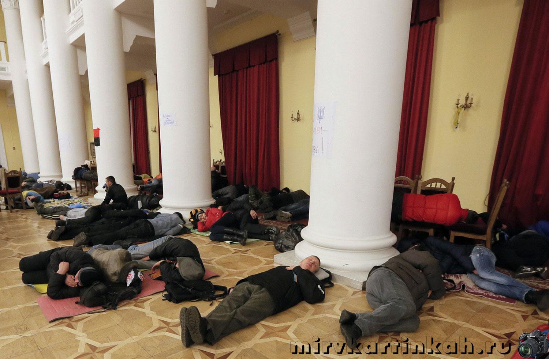 Украинцы на отдыхе