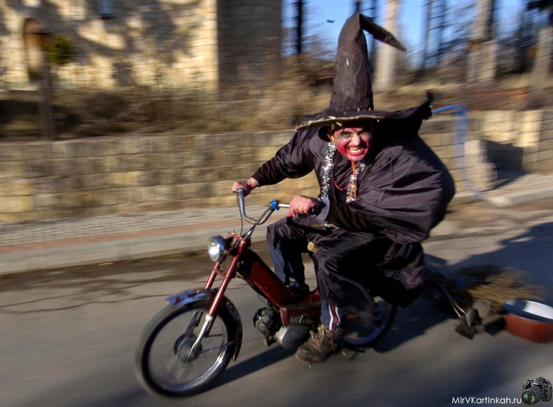 ведьма на мотоцикле