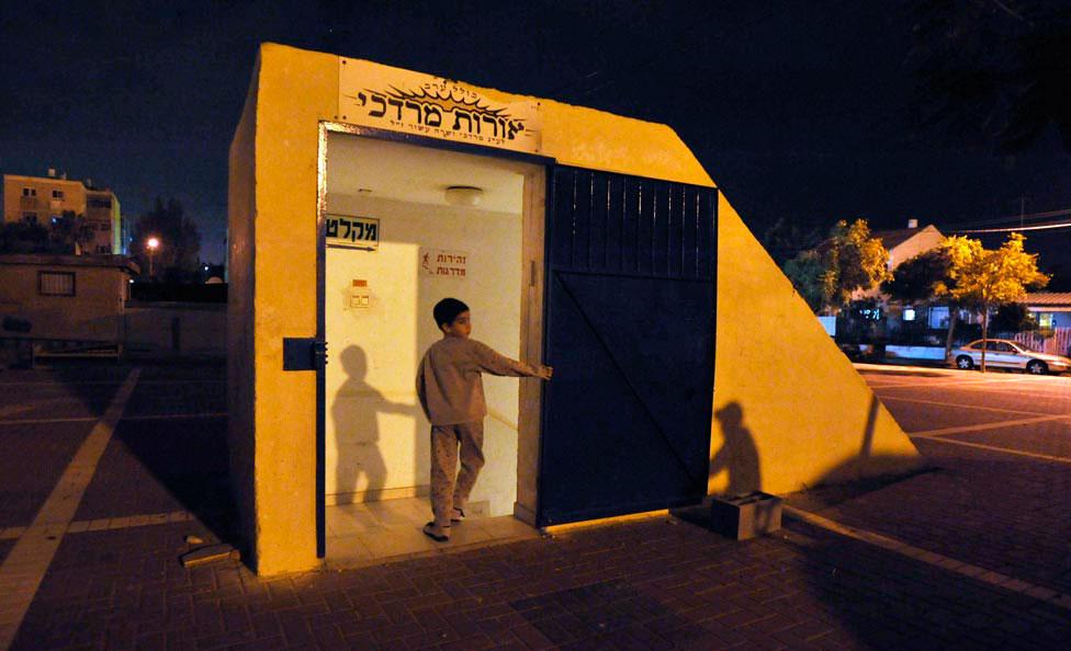 Израильское бомбоубежище, фото