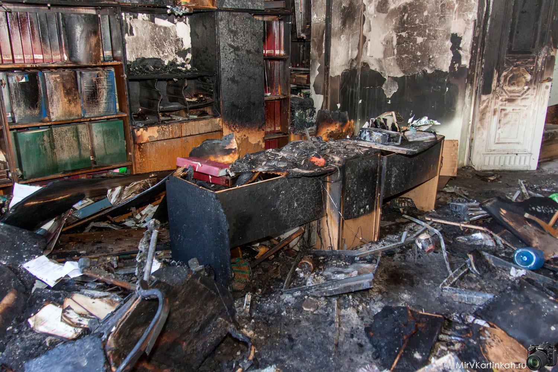 сгоревшая канцелярия