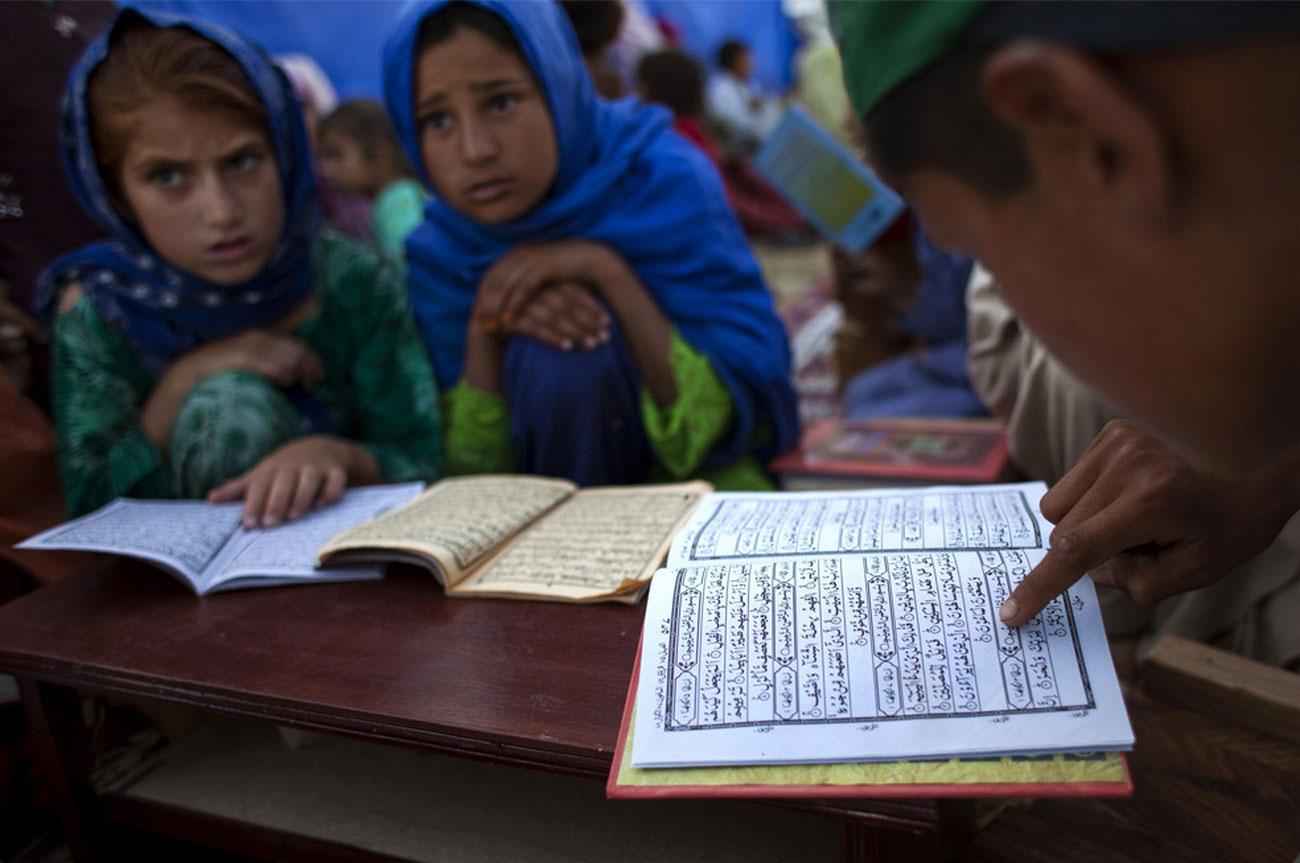 Коран в медресе Шах Мансур, фото