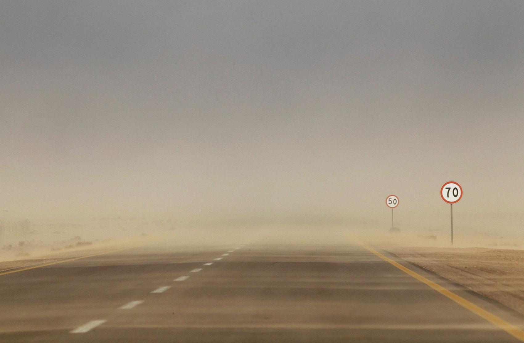 шоссе в Ливии, фото
