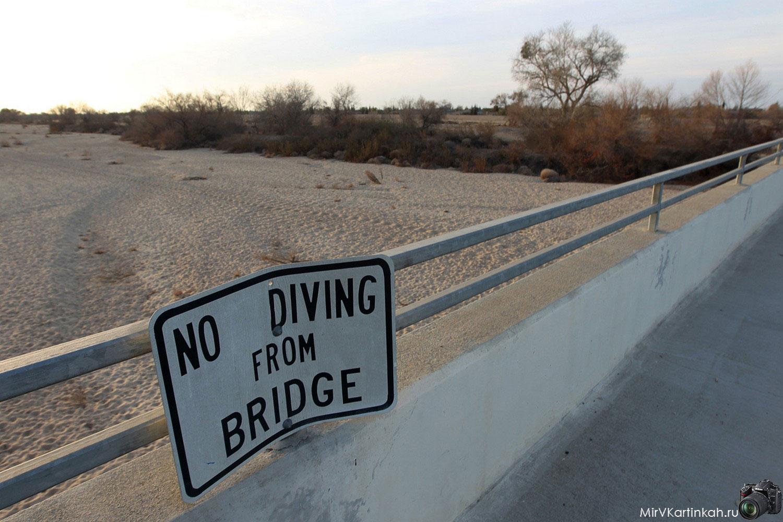 знак на мосту