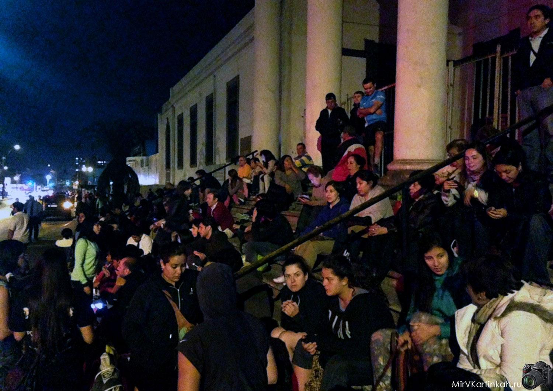 толпа народа