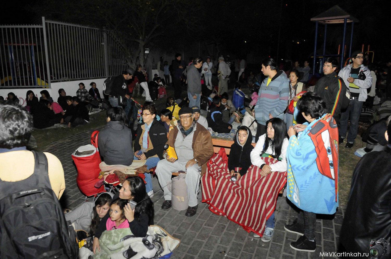 Люди сидят на улице