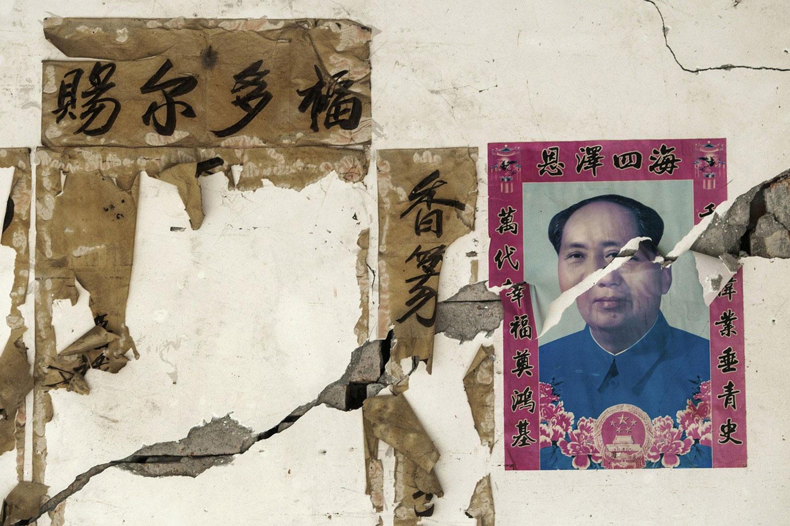 Портрет покойного Мао Цзэдуна