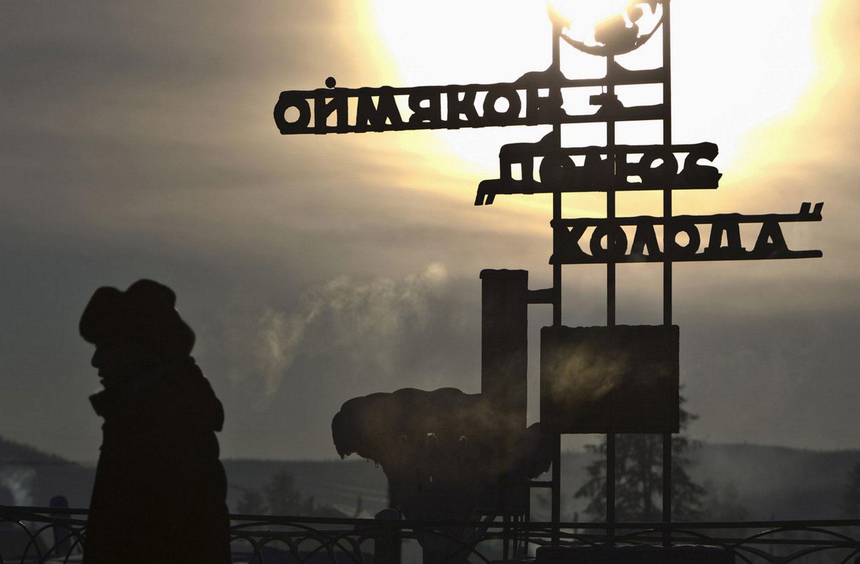 метеорологическая станция Якутии