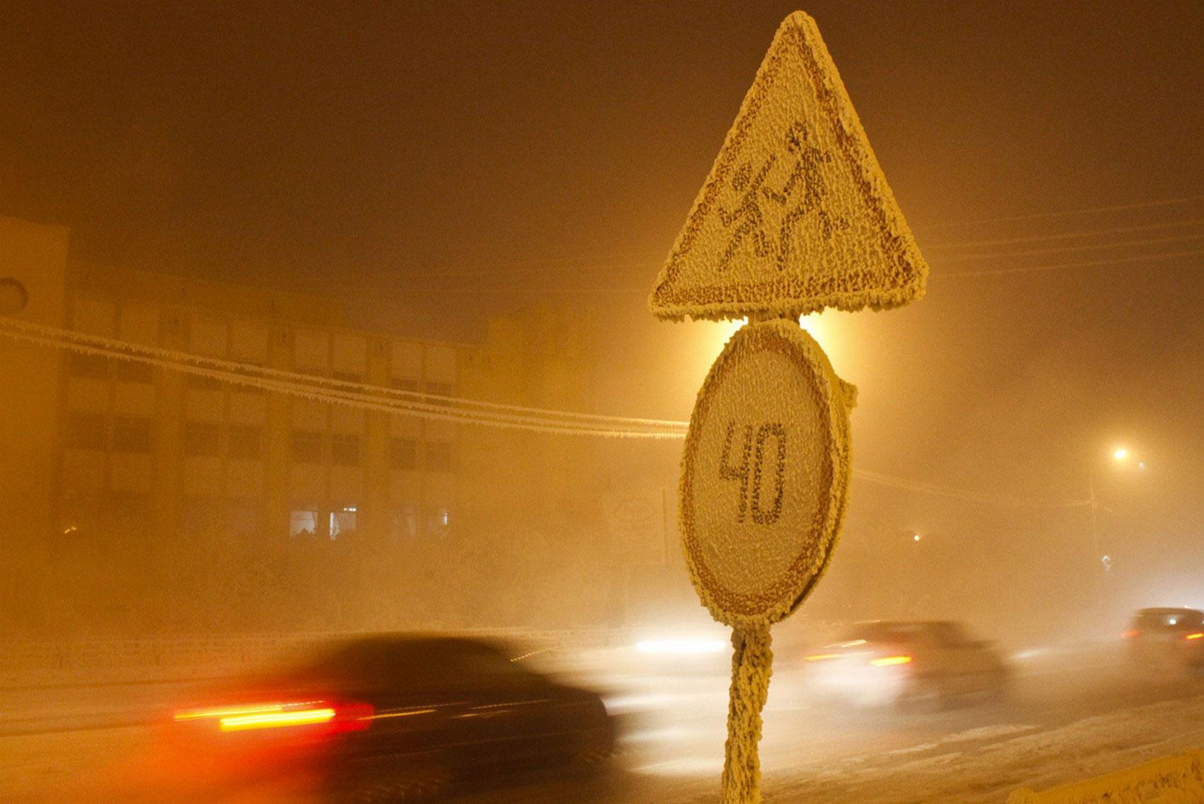 заиндевелые дорожные знаки